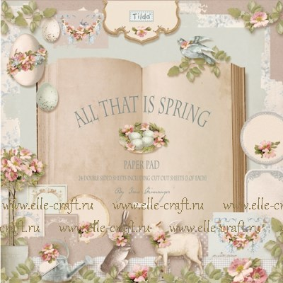 Набор бумаги All That Is Spring, Tilda - 8 листов