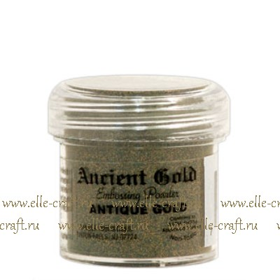 Пудра для эмбоссинга Ancient Gold - Antique Gold